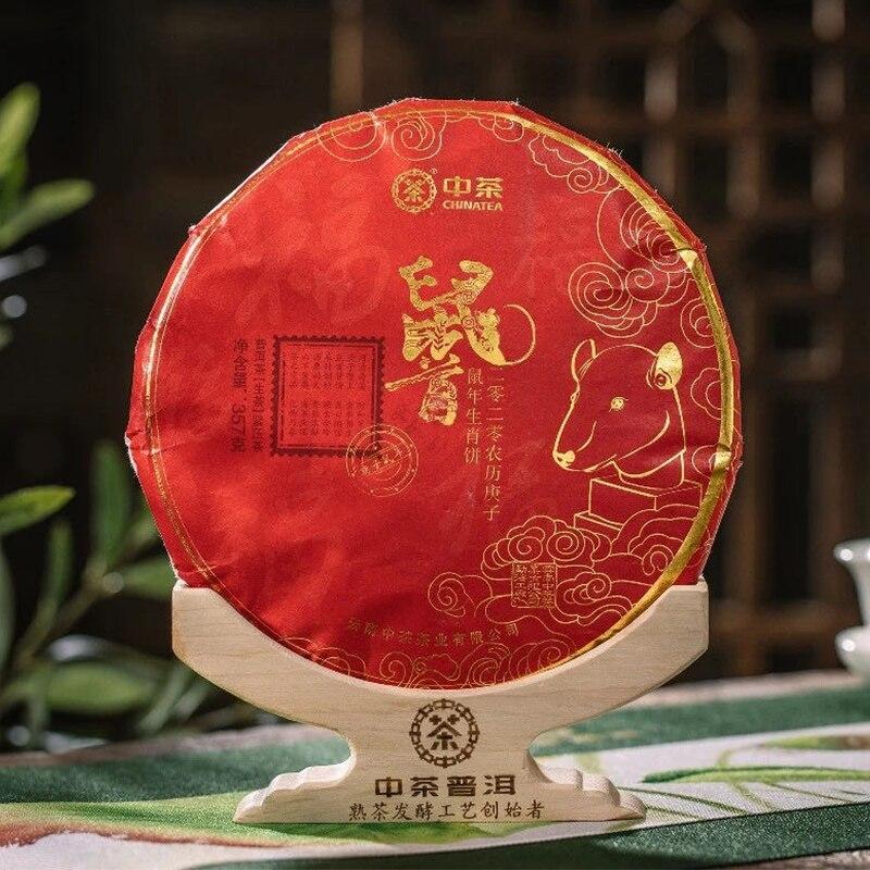 2019 ano do rato china chá shen pur-erh 357g zhong cha lembrança raw pu-erh chá bolo