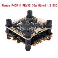 Мамба F405 / F4 V2 / F4 Pro V2 полета Управление & REV35 35A BLheli_S на возраст от 2 до 6 лет с 4In1 Встроенный ток Сенсор бесщеточный ESC для модели RC