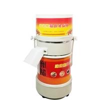 Jamielin Electric Milling Soybean Milk Machine Commercial Rice Milk Machine Sesame Paste Machine Multi-function Grinder Powder
