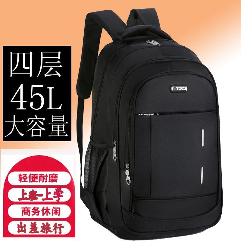 Вместительный нейлоновый рюкзак для мужчин, мужские рюкзаки для ноутбука 15,6 дюйма, школьный модный дорожный ранец для ноутбука