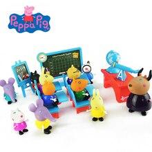 Peppa Pig camarade de classe école thème fête jouet mobile poupée Peppa cochon mobile modèle poupée enfants vacances jouet cadeau