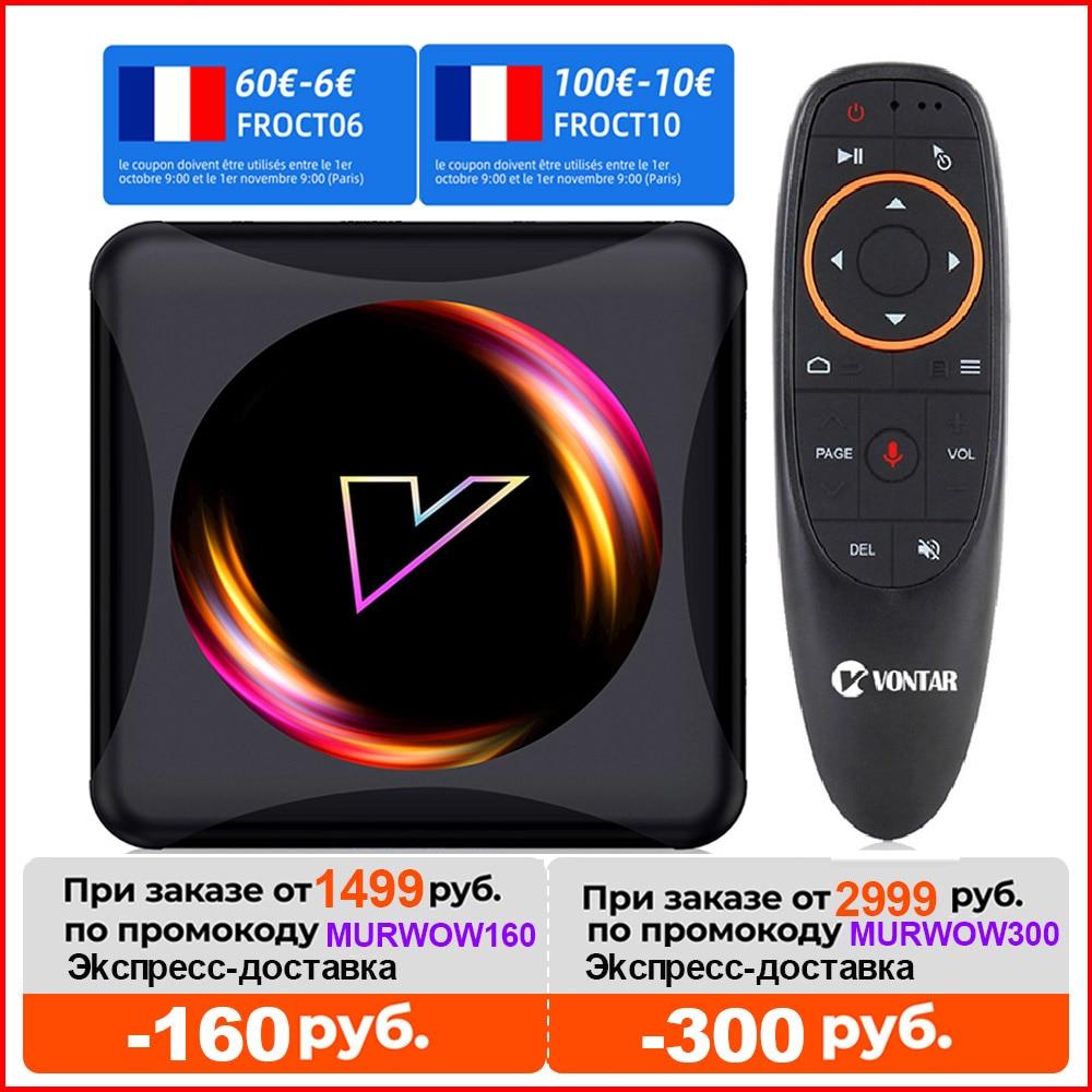 فونتار Z5 مربع التلفزيون الذكية أندرويد 11 أندرويد 10 4GB 64GB Rockchip RK3318 1080P 4K مشغل الوسائط يوتيوب أندرويد TVBOX مجموعة صندوق