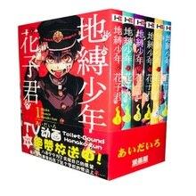 6 books/set   Japanese Toilet-Bound Hanako-kun Comic Fiction Book(Chinese Version) Youth Comic Fiction Books(1-6)