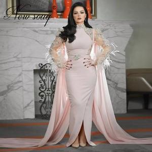 Turkish Pink Chiffon Formal Party Gowns Robe De Soiree Long Mermaid Evening Dress Beading Saudi Arabic Girl Gown 2020 Kadtans