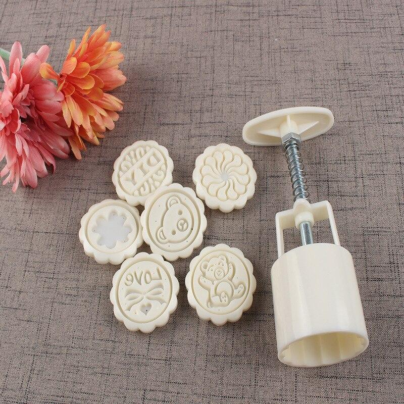 75g redonda mooncake molde bolo ferramentas de decoração carimbos flor folha lua bolo molde conjunto com 6 selos