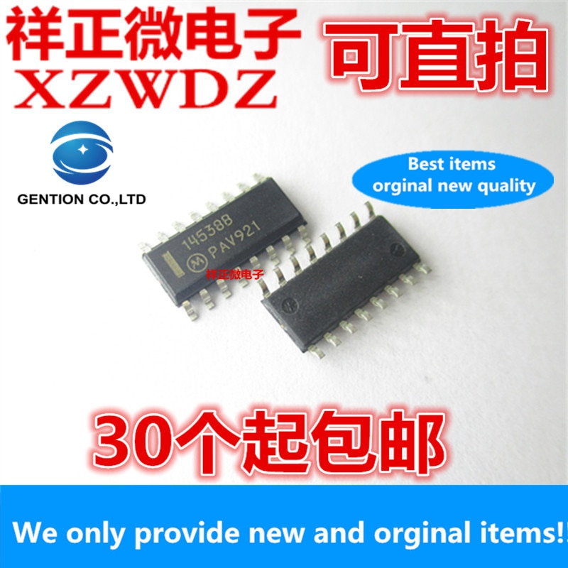 ¡Novedad! ¡original! 10 Uds. 100% original auténtico MC14538BDR2G 14538B SMD SOP-16 oscilador logic IC