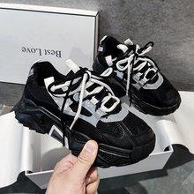 Schwarz Frauen Casual Schuhe Marke Atmungs Plattform Damen Schuhe Frau Designer Zapatillas Mujer Mesh Chunky Turnschuhe Mädchen Tenis