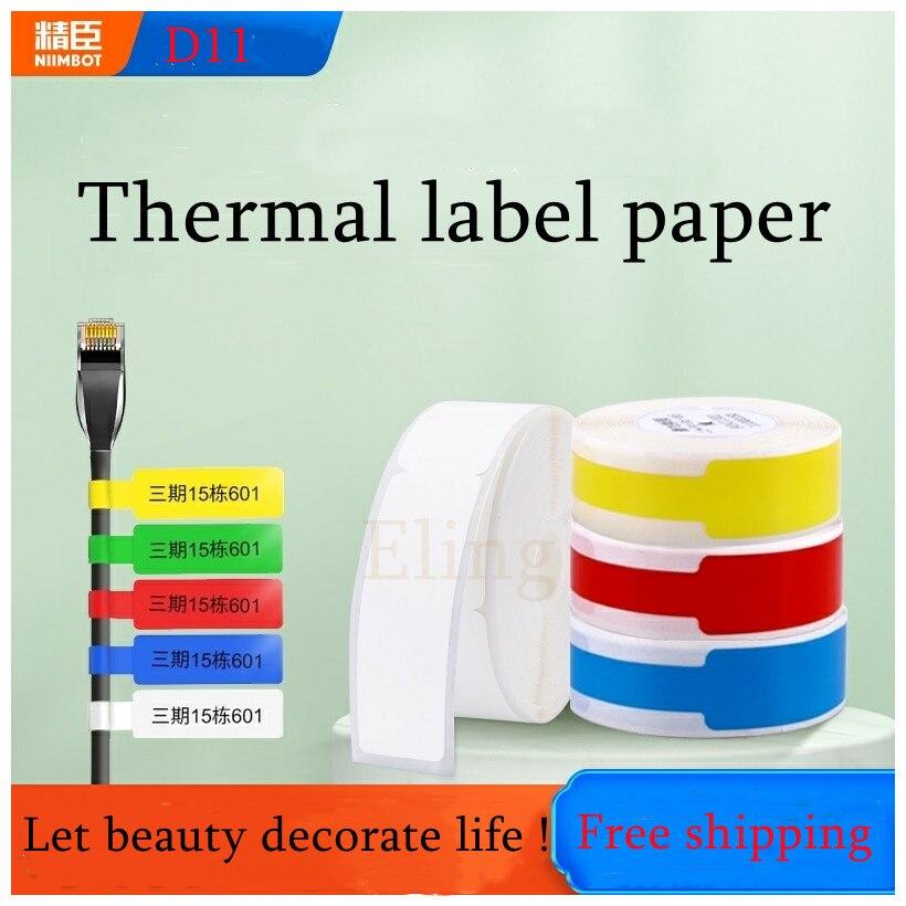 Принтер для этикеток Niimbot D11 портативный принтер для этикеток Pocket Cable, Bluetooth, термоэтикетка, ценник, быстрая печать, для дома и офиса