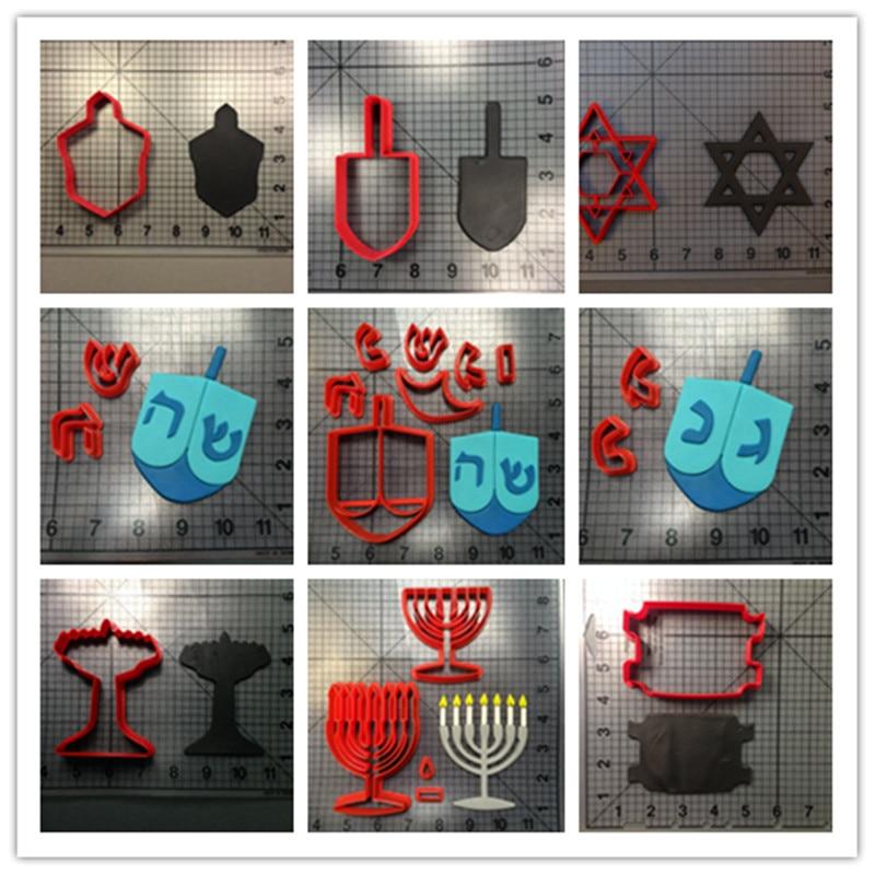 Jewish Hanukkah torah dreidel menorah star of david 3D print PLA plastic fondant decorating mold cookie cutter set