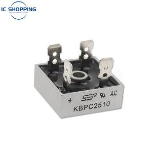 2 шт., диодный мост KBPC2510 25 А 1000 в DIP, выпрямитель, однофазный выпрямитель, аксессуары для станков с ЧПУ