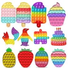 Gelato Push Bubble Fidget giocattoli Squishy antistress l'autismo ha bisogno di giocattoli antistress per bambini adulti антистресс попит