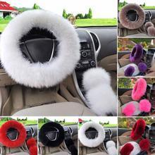 Solide doux chaud longue laine floue volant couverture laine frein à main voiture accessoire mouton fourrure peluche protecteur couverture Kit