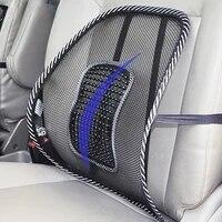 car seat office chair massage back lumbar support mesh ventilate cushion pad black mesh back lumbar cushion for car driver