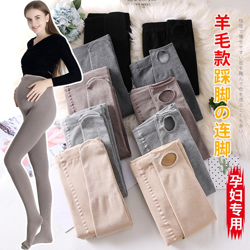 8980# Autumn Thick Warm Maternity Tights High Waist Adjustable Belly Pantyhose Clothes for Pregnant Women Pregnancy Bottoming