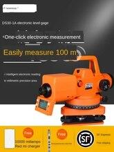 DS30-1A de niveau électronique instrument de mesure de niveau numérique de haute précision