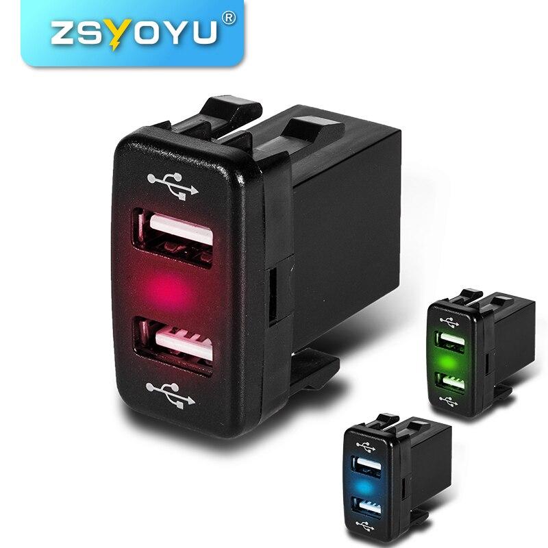 Экономичное автомобильное зарядное устройство 12-24 В с двумя USB-портами и светодиодсветильник кой, быстрое автомобильное зарядное устройств...