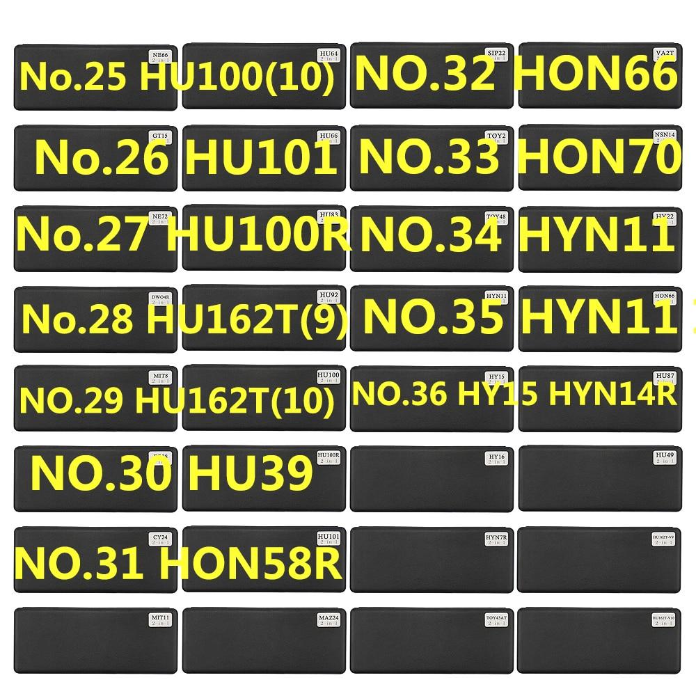 25-36 لى شى 2 في 1 أداة HU100(10) HU101 HU100R HU162T(9) (10) HU39 HON58R HON66 HON70 HYN11 Ign HY15 HYN14R الأقفال أداة