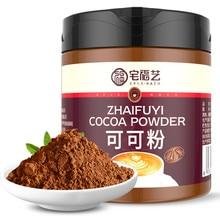 Hohe qualität kakao pulver, gebacken kuchen, spezielle für milch tee-shop, heiße schokolade, freies verschiffen