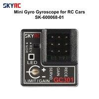 Гироскоп SKYRC GC301 4-8,4 в, миниатюрный гироскоп с датчиком для радиоуправляемого автомобиля, выход рулевого управления, корректирующий встроен...