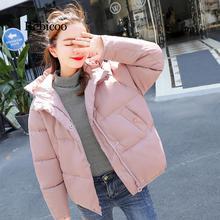 New Winter Jacket For Women Korean Style Coat Fashion Female Down Jacket Women Parkas Casual Jackets Parka Wadded