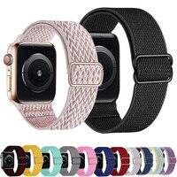 Ремешок для Apple watch 44 мм 40 мм 38 мм 42 мм регулируемый эластичный нейлоновый браслет iWatch series 3 4 5 6 se