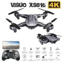 Квадрокоптер Visuo XS816, складной, радиоуправляемый дрон для селфи с увеличением в 50 раз, Wi-Fi, FPV, 4K, двойная камера