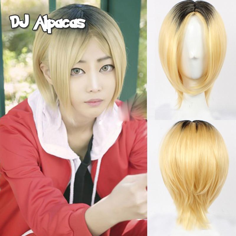 Anime Haikyuu!! Kenma Kozume Cosplay Wig Short Yellow Costume Play Wigs Halloween Costumes Hair+Wig Cap