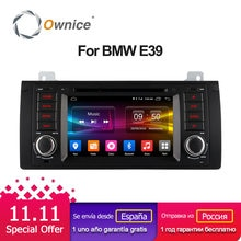 SIM 4G LTE Android 6,0 Octa 8 Core 1024*600 coche DVD GPS Radio estéreo para BMW E53 android E39 X5 wifi GPS USB 2GB RAM 32GB ROM