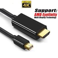 Кабель-адаптер с позолоченным разъемом Mini DP-HDMI, 1,8 м