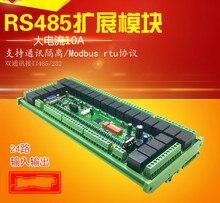 NLK-IO-2424 RS485 Relais Serielle Port Expansion Modbus RTU Relais PLC IO Expansion