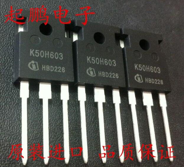¡Entrega Gratuita! K50H603 50 a 600 v inversor dedicado soldadura de tuberías inversor microondas