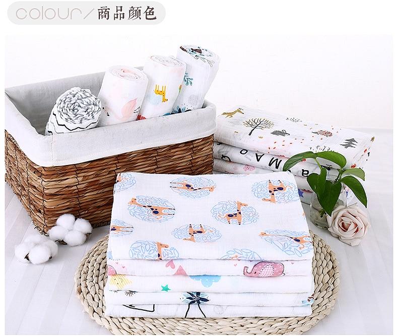 Baby muslin cotton gauze wrapper newborn bath towel swaddle towel blanket thin gauze no fluorescent agent pure cotton breathable