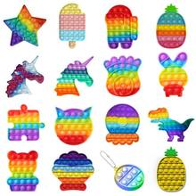 Ice Cream Push Bubble Toy Rainbow Color Cute Animal Style Push Bubble Sensory Toys Keychain Fidget S