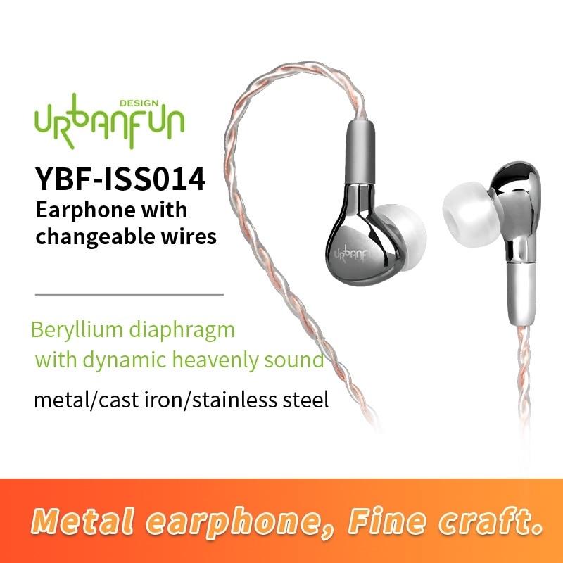 URBANFUN YBF-ISS014 سماعات سماعات 3.5 مللي متر في الأذن السلكية Earphon e للهواتف الذكية دون ميكروفون