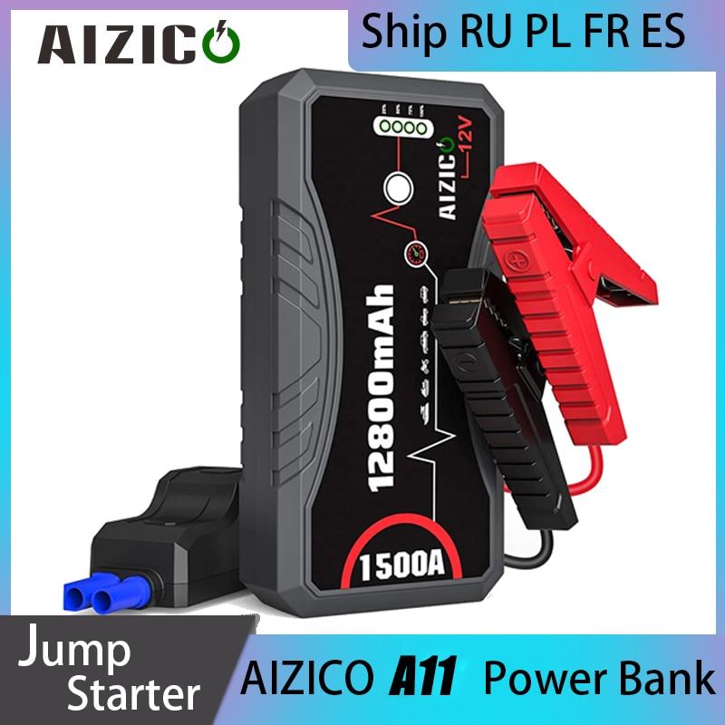 Автомобильное аварийное устройство AIZICO, пусковое устройство 12800 мАч, внешний аккумулятор А, л