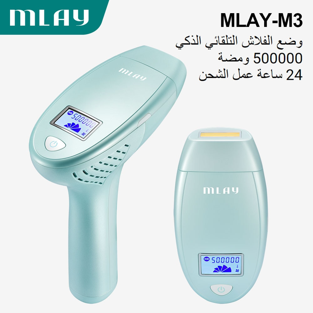 Mlay Laser M3 Home Hold Hair Epilator Permanent Removal IPL Whole Body Hair Remover Original Factory Electric Bikini Machine enlarge