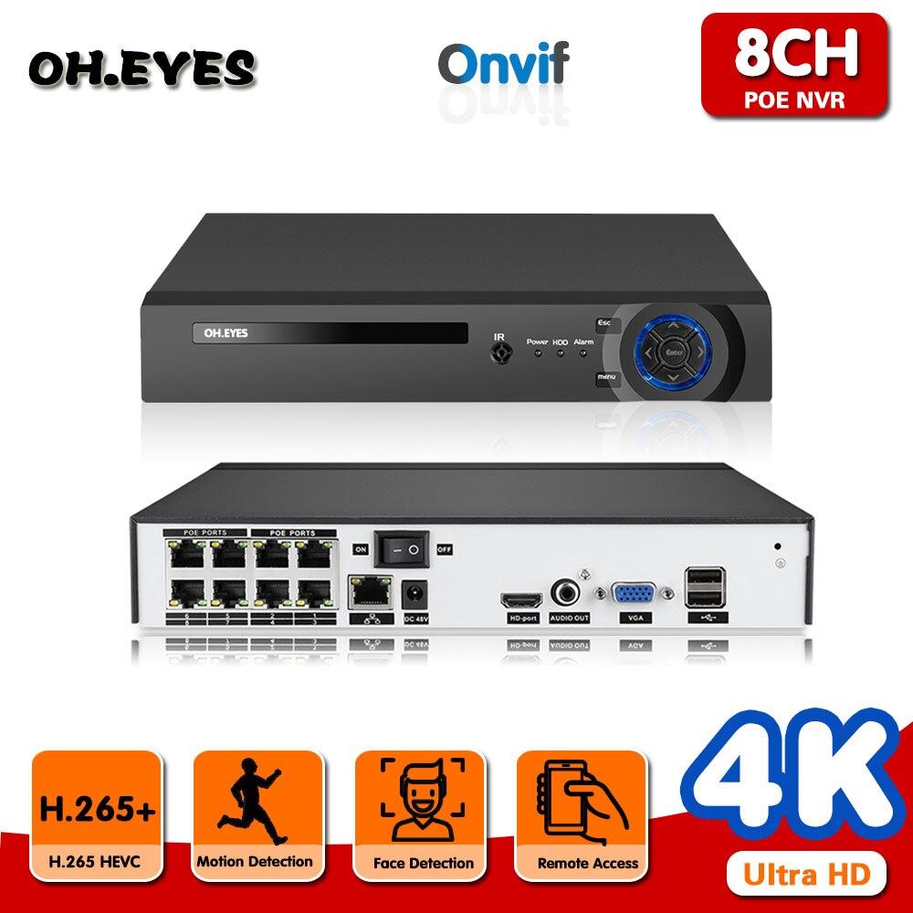 الترا HD 8CH 4K POE NVR شبكة مسجل فيديو NVR لكاميرا IP POE P2P التوصيل والتشغيل