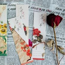 30 pièces/paquet mignon fleur Vintage plante papier pour livre lecture fabricant Page papier signets