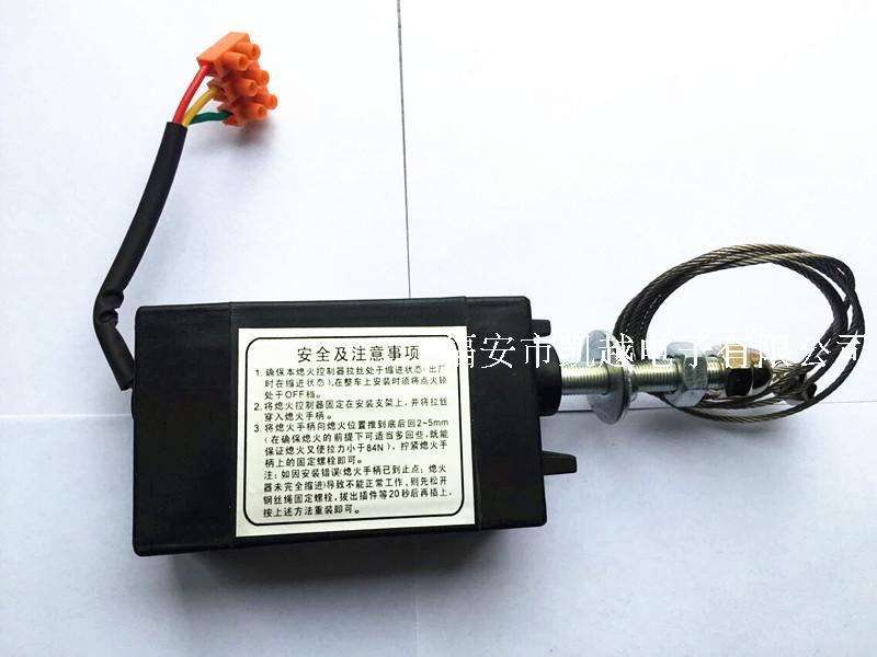محرك الديزل Flameout التحكم الإلكتروني النفط قطع صمام ذو ملف إيقاف لولبي خنق التبديل Xhq-pt 12 فولت 24 فولت