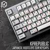 Kprepublic – ensemble de capuchons de clavier PBT pour gh60 xd60 xd84 cospad tda68 rs96 87 139 fc660 104