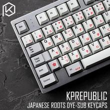Kprepublic 139 Giappone Giapponese Radice Carattere Cherry Profilo Dye Sub Keycap Set Pbt per Gh60 Xd60 Xd84 Cospad Tada68 Rs96 87 104 Fc660