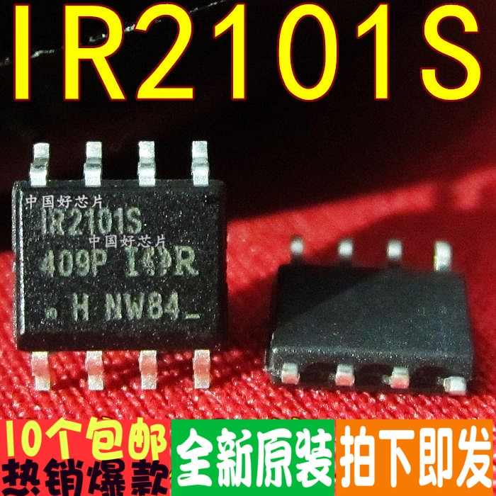 100% novo & original IR2101S IR2101STRPBF SOP8-