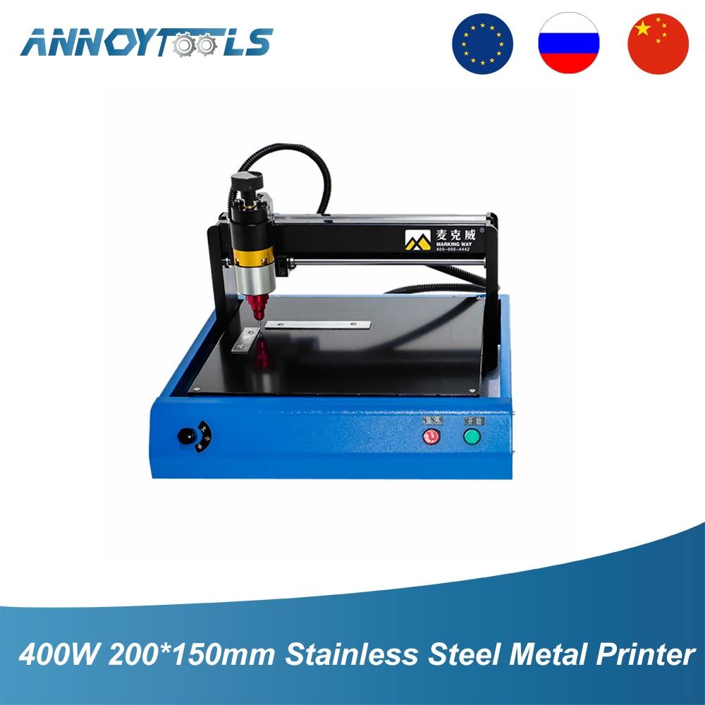 400 Вт ЧПУ металлический принтер из нержавеющей стали, режущий плоттер с табличкой, Электрический маркировочный гравировальный станок, аксе...