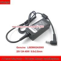 genuine 20v 2a 40w lse9802a2060 adapter power for lg x110 x110 g x120 x130 laptop