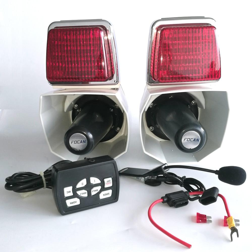 مصباح تحذير LED لدراجة نارية الشرطة مع مكبر صوت صفارة الإنذار
