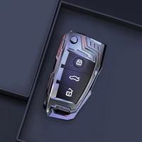 hard zinc alloy flip car remote key protect cover case shell audi r8 a1 a3 a4 a5 a6 a7 a8 q3 q5 q7 c5 c6 a4l a6l car styling
