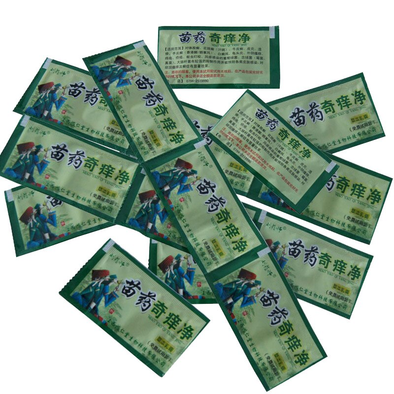 200 Uds Original MYQYJ piel psoriasis eczema Dermatitis pomada de problemas de la piel tratamiento paquete de prueba mismo efecto tubo
