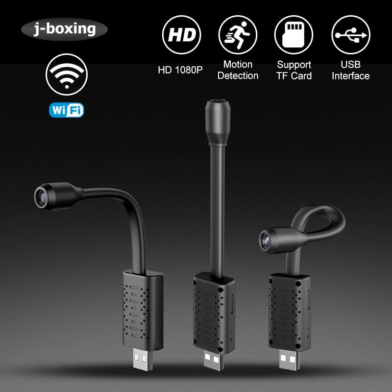 J-boxing-minicámara inteligente USB, HD 1080P, para vigilancia en casa y oficina, grabación en bucle de detección humana por inteligencia artificial, compatible con tarjeta sd
