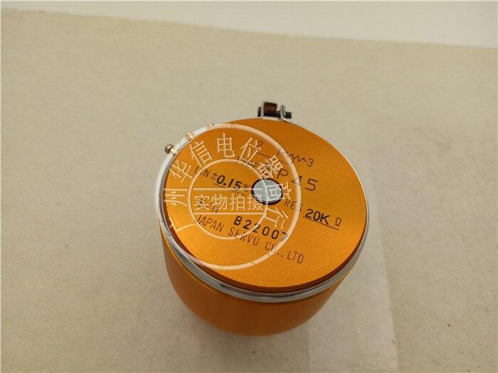 [VK] مقياس جهد بلاستيكي موصل, EP45 LIN + 0.15% 20K مفتاح فردي 6 مللي متر