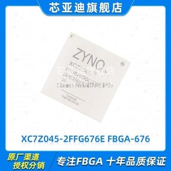 XC7Z045-2FFG676E FBGA-676  FPGA